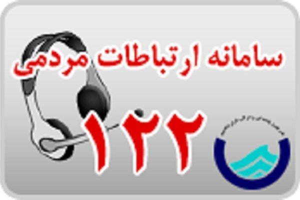 آمادگی 80 اکیپ اتفاقات آب و فاضلاب در شهرهای لرستان
